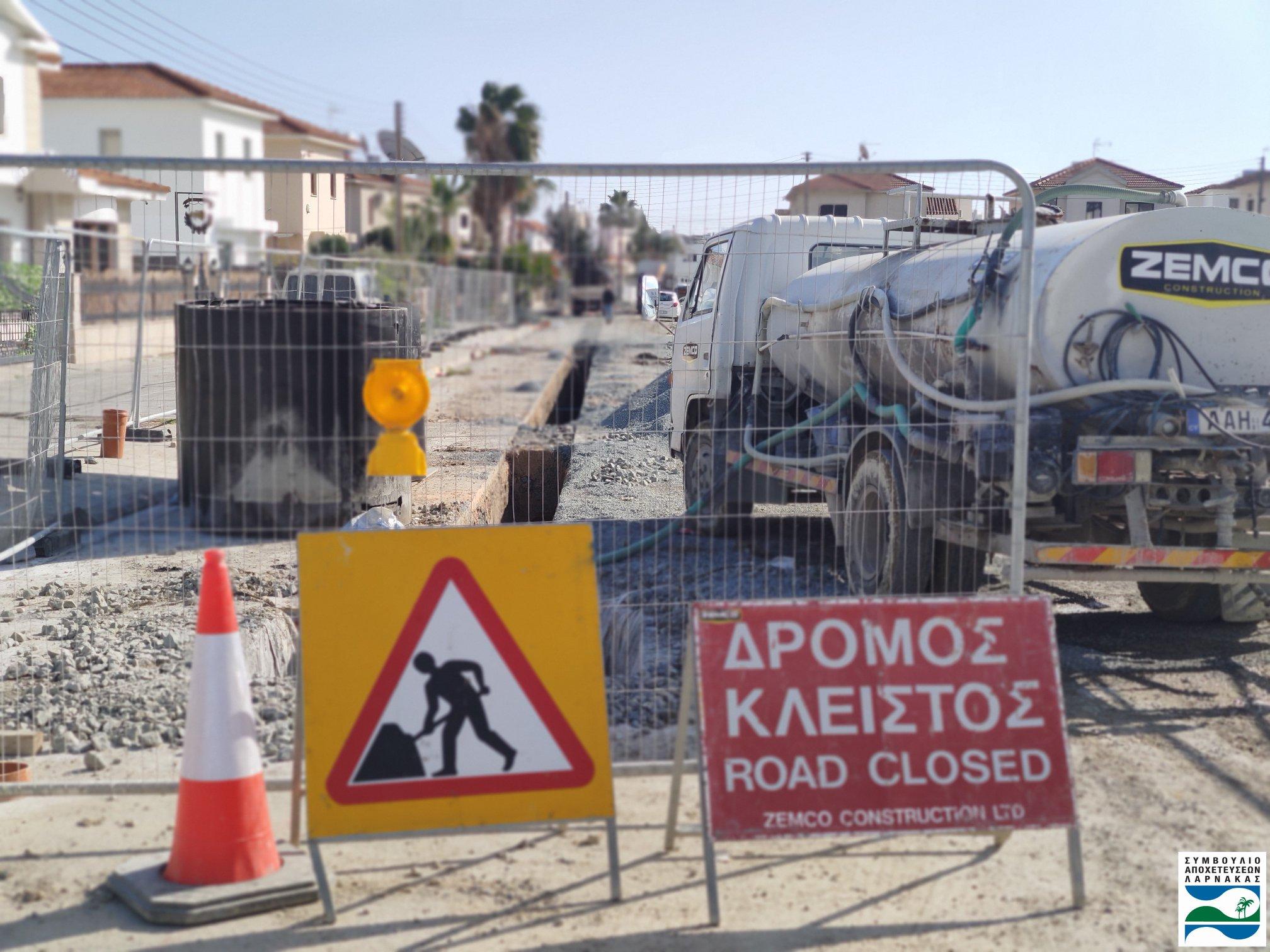 Σε ποιους δρόμους θα εκτελούνται εργασίες στη Λάρνακα