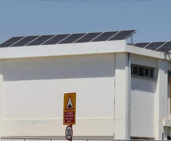 Εγκαταστάθηκαν τα φωτοβολταϊκά στο Δημοτικό Σχολείο Βορόκληνης (Φώτο)