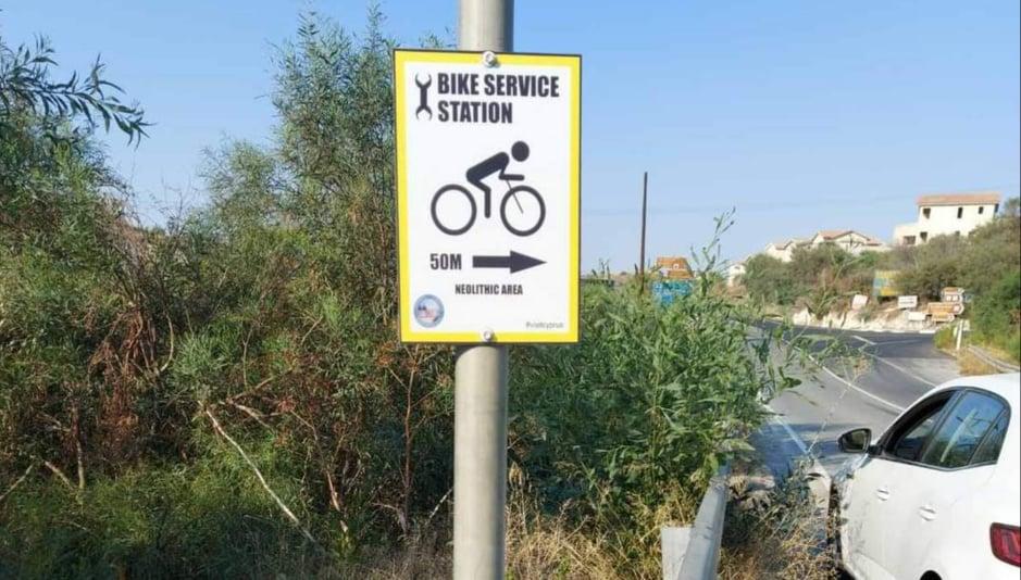 Η κοινότητα Χοιροκοιτίας απέκτησε self-service bike stations και bike racks (φώτο)