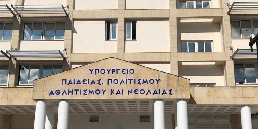 Κυβερνητικές Εξετάσεις για θέσεις εισδοχής στη Δημόσια Υπηρεσία