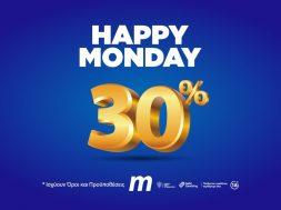 Happy Monday (7)