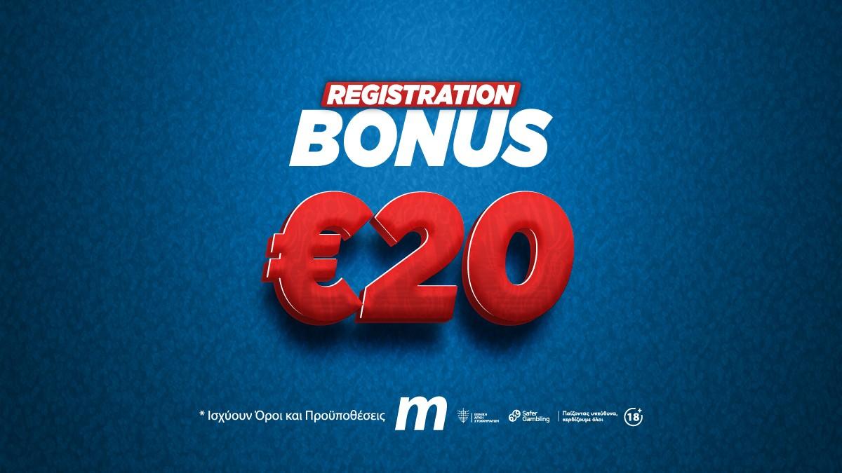 Registration Bonus