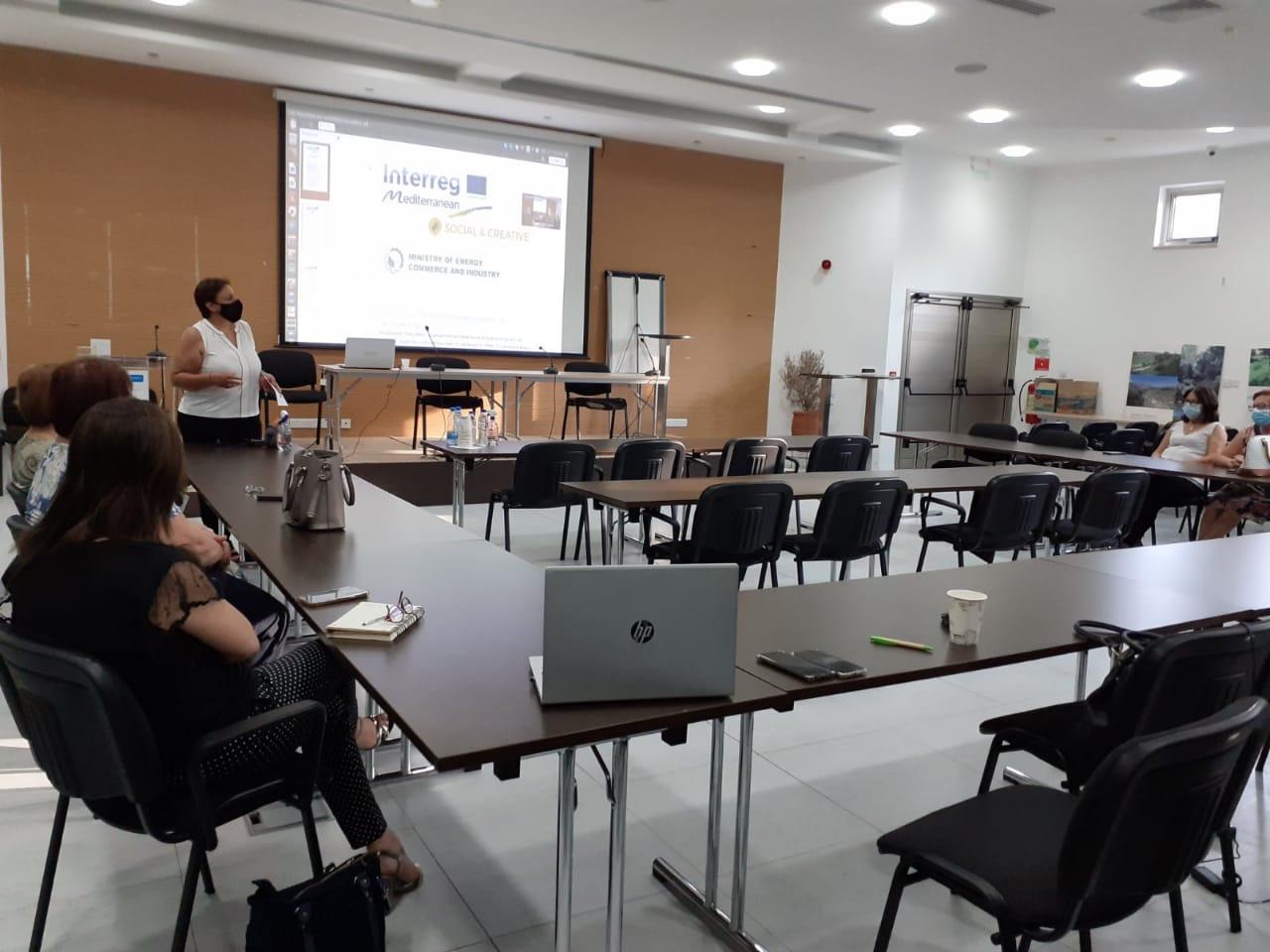 2η συνάντηση εμπλεκόμενων μερών (stakeholder group) για το έργο Creative wear  (φώτο)