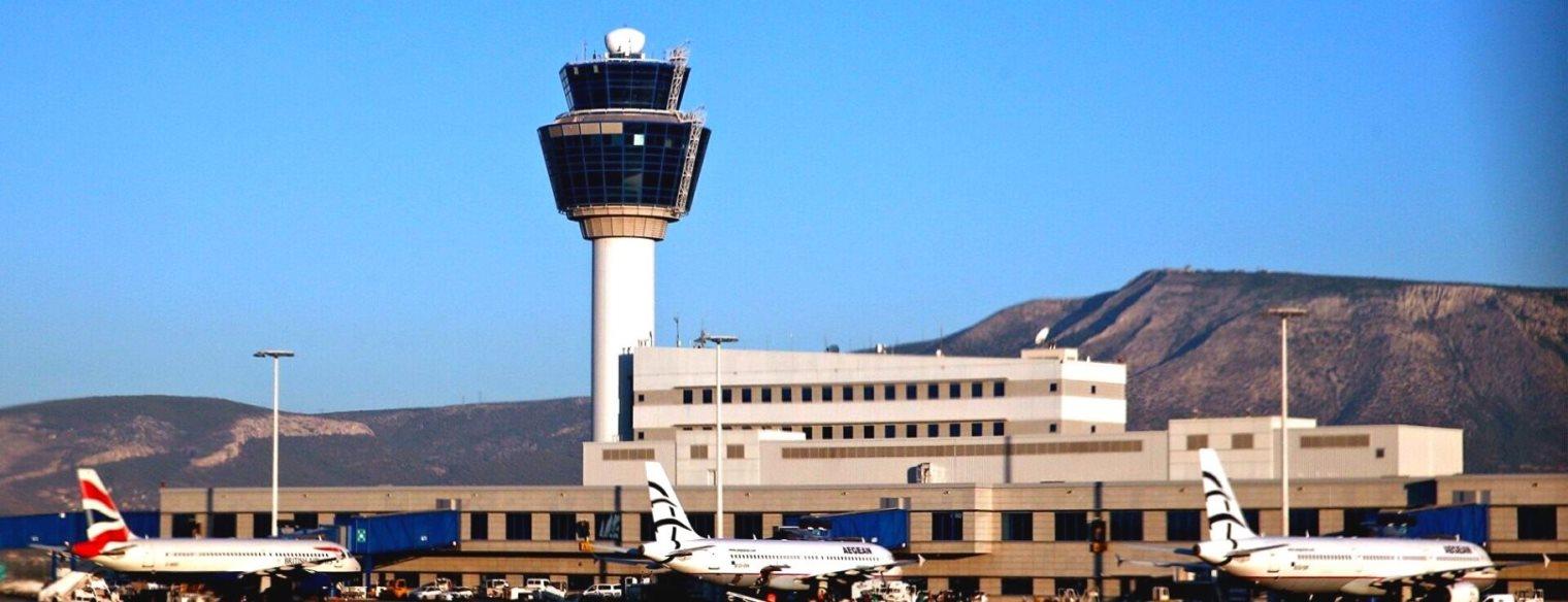 Προσγειώθηκε με ασφάλεια το αεροσκάφος στο Ελευθέριος Βενιζέλος (φώτο)