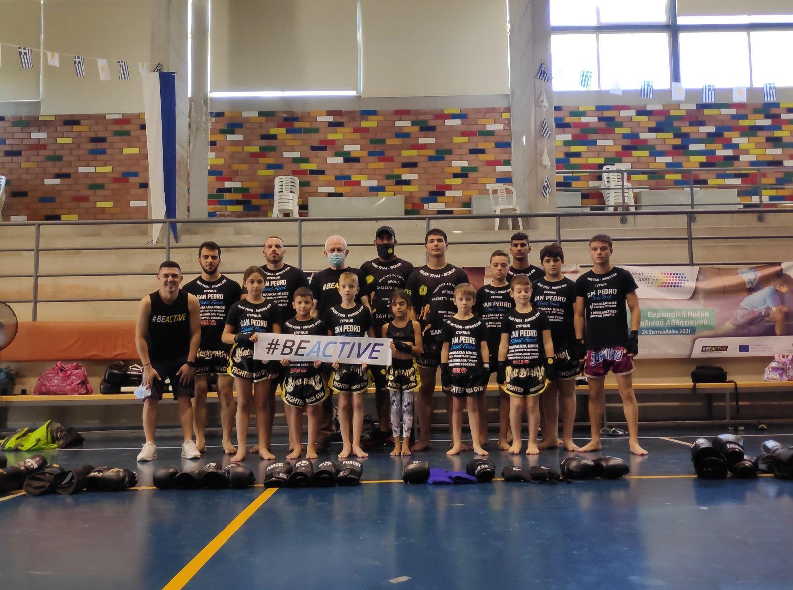 Συνέχεια της 7ης Ευρωπαϊκής Εβδομάδας Αθλητισμού #BeActive στον Δήμο Αθηένου  (φώτο)