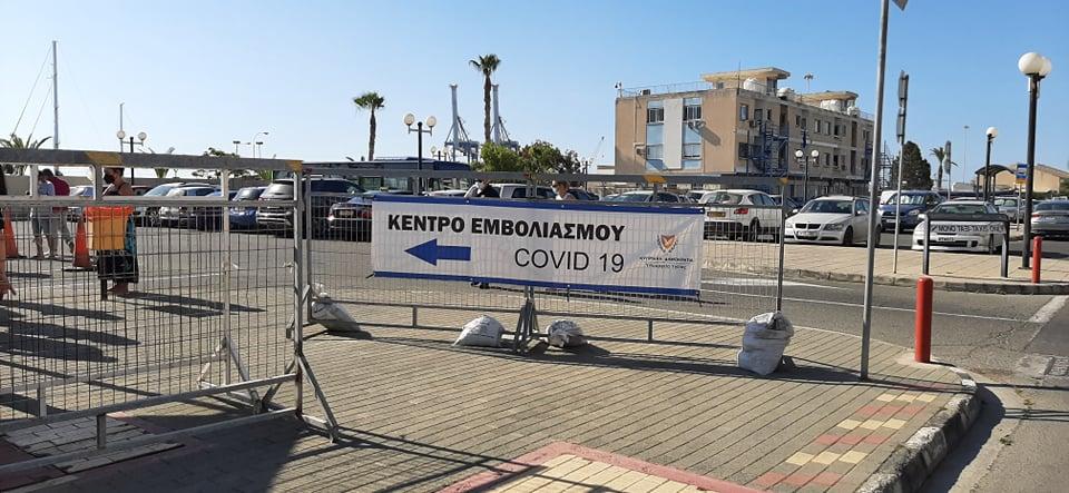 Κύπρος/Kορωνοϊος: Πόσοι εμβολιάστηκαν με 3η δόση μέχρι σήμερα