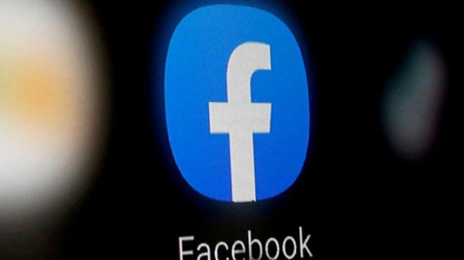 Facebook: Ο τρόπος για να μάθεις ποιοι βλέπουν το προφίλ σου