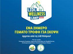 2021 Lidl Wellness Camp – 1st Press Release_Artboard 1 copy 880X660