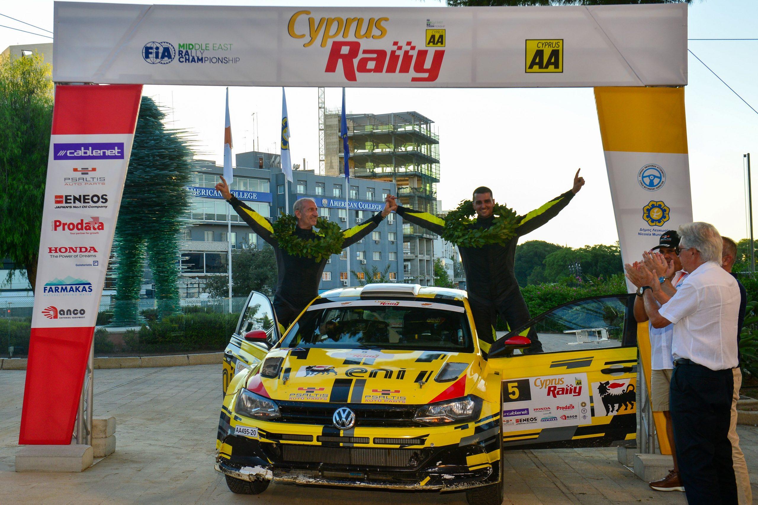 20210928_ Petrolina Cyprus Rally (1)