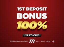 First Deposit Bonus (5)