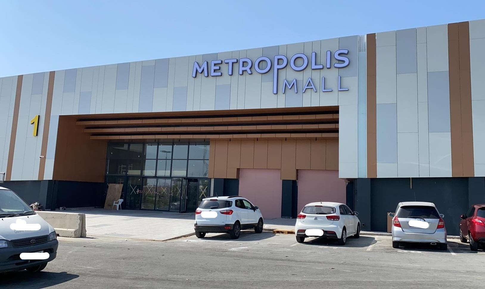 Ανακοινώθηκε: Ανοίγει την Πέμπτη το Metropolis Mall στη Λάρνακα
