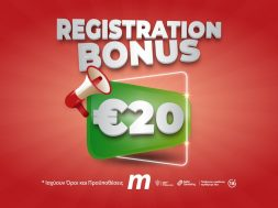 Registration Bonus (10)
