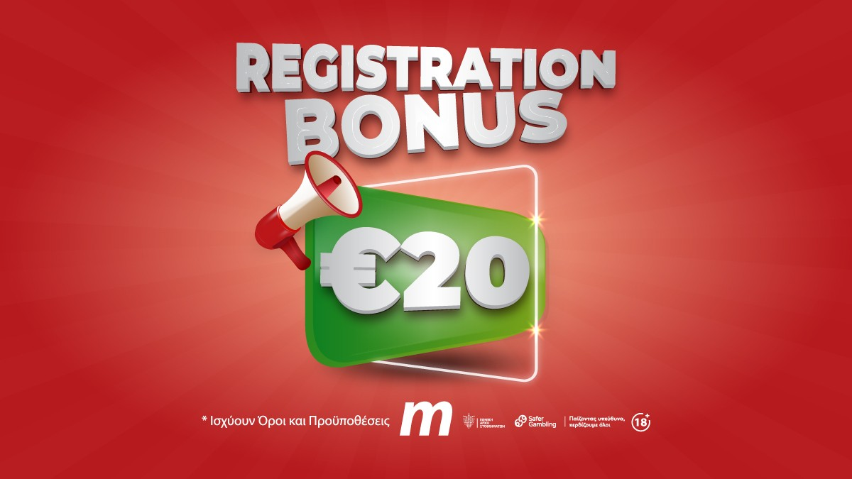 Meridianbet Registration Bonus