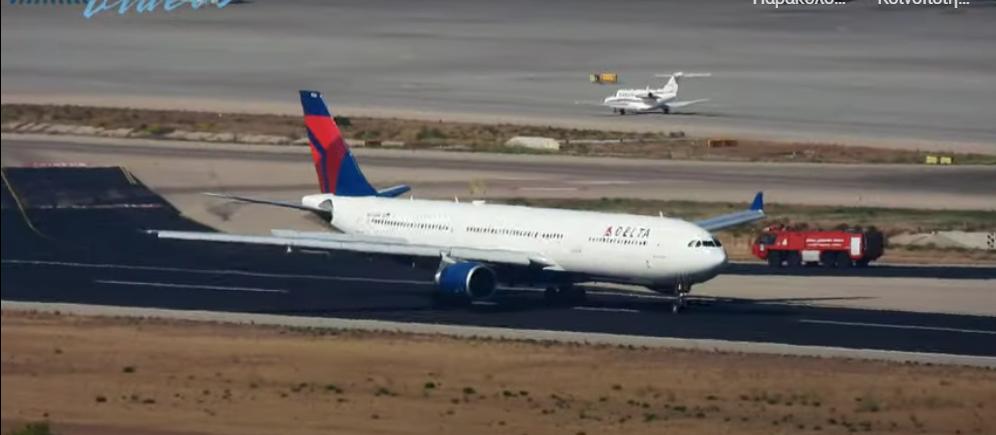 Ελ. Βενιζέλος: Βίντεο από την αναγκαστική προσγείωση – Πρώτες δηλώσεις επιβατών