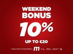 Weekend Bonus (16)