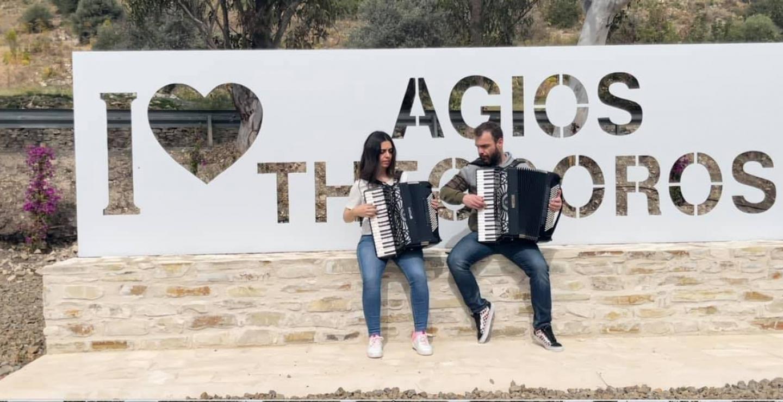 Έρχεται το 3ο Φεστιβάλ Ακορντεόν Κύπρου στον Άγιο Θεόδωρο Λάρνακας
