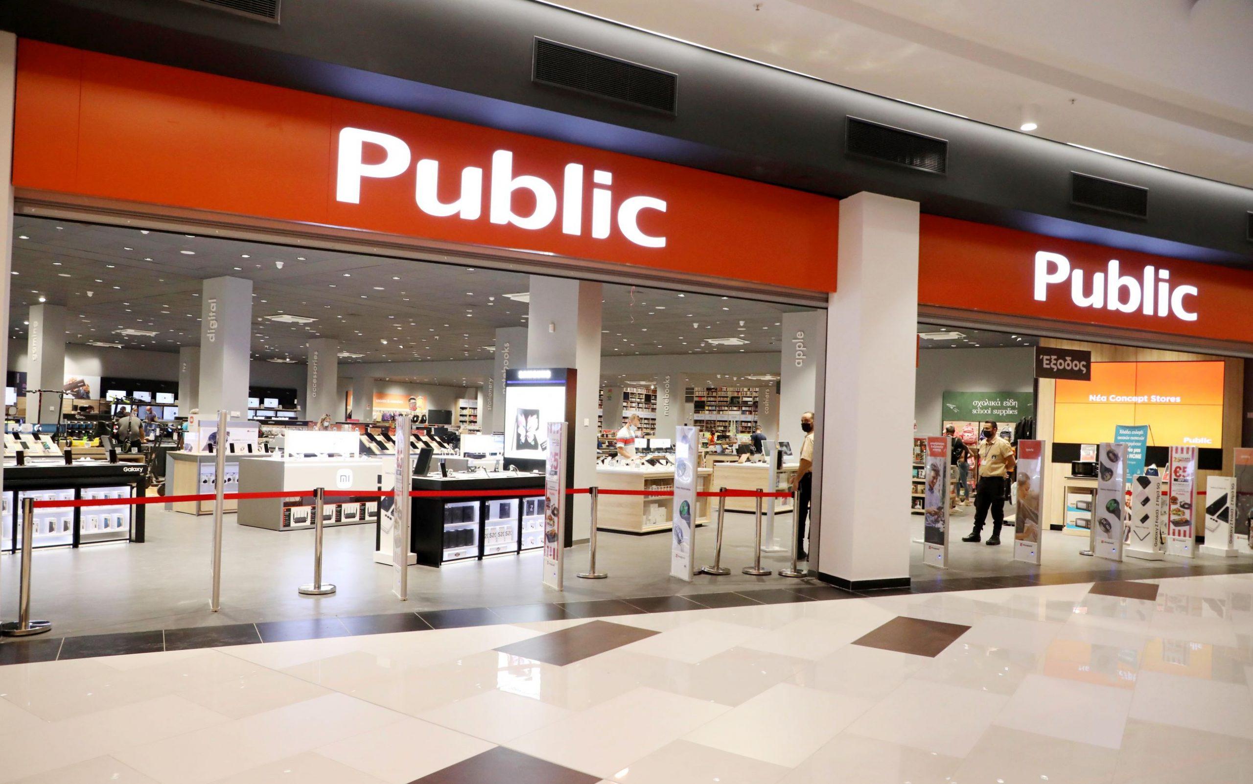 Το Public στο Metropolis Mall φέρνει καινοτομίες και μια τεράστια ποικιλία από οικιακές συσκευές