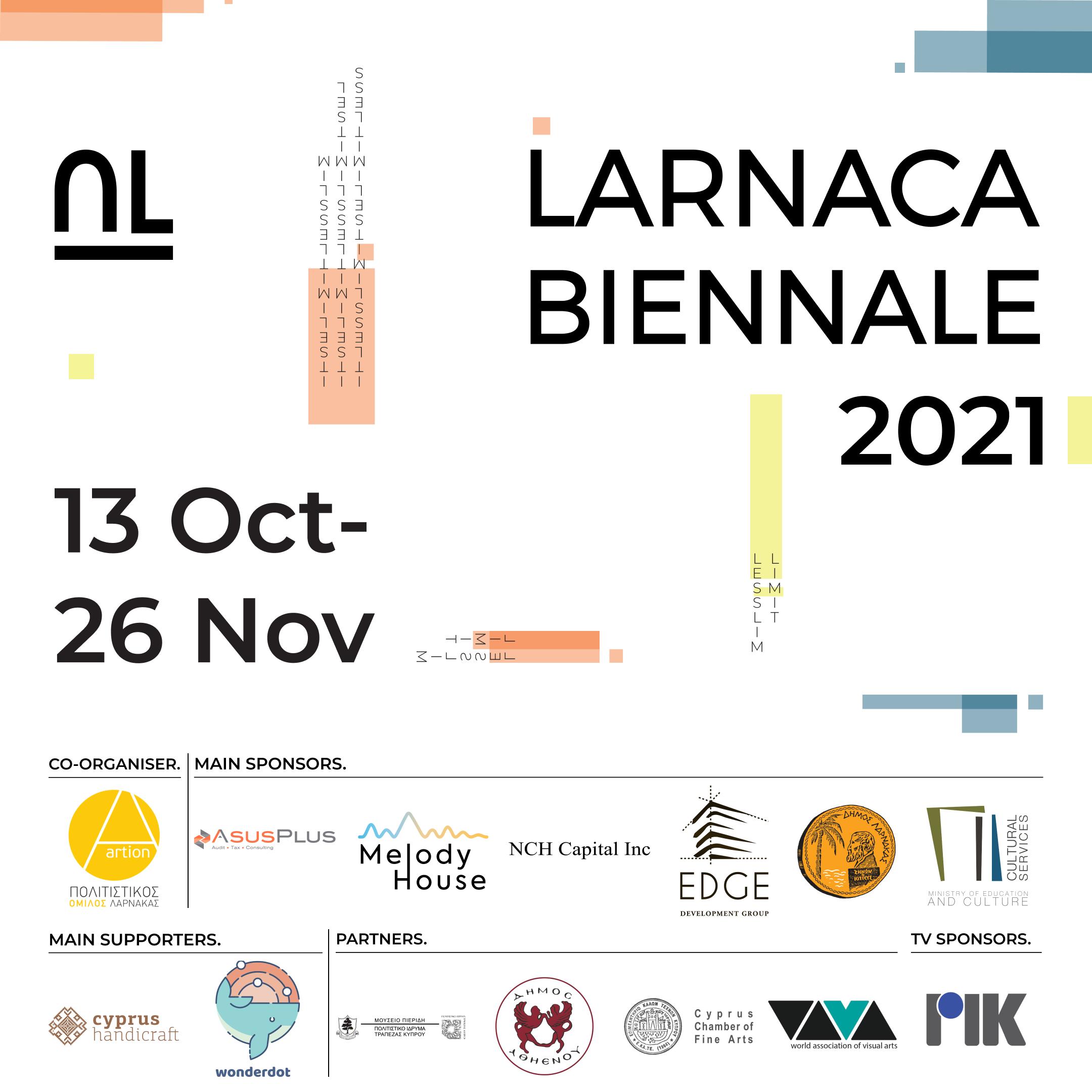 Λάρνακα: Η δεύτερη Μπιενάλε εικαστικών τεχνών είναι γεγονός