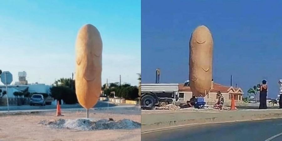 Τα τελευταία νέα από την πατάτα – γίγαντας που «κοσμεί» την Ξυλοφάγου