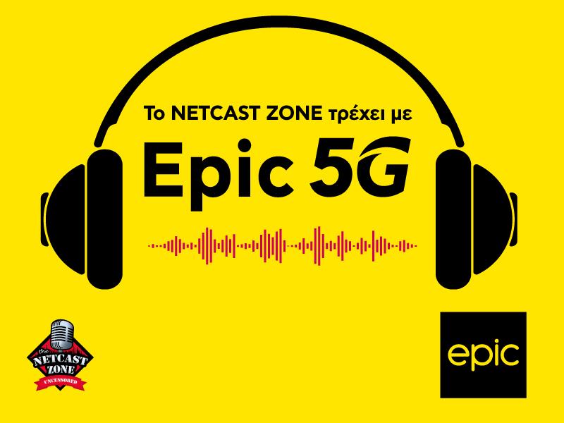Το Netcast Zone «τρέχει» με ταχύτητες Εpic 5G